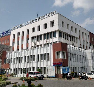Building of Chitwan Medical College Teaching Hospital