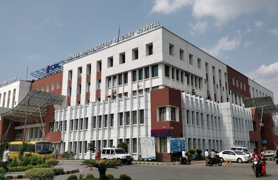 Building of Chitwan Medical College Teaching Hospital